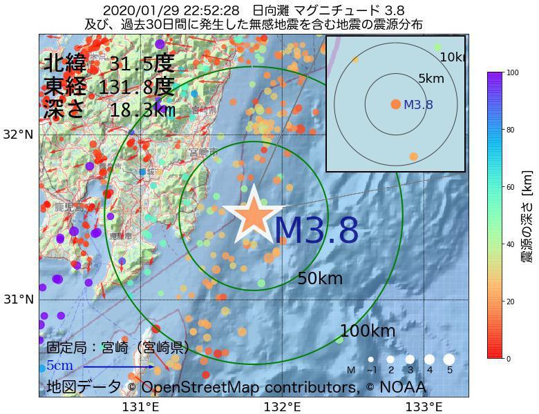 地震震源マップ:2020年01月29日 22時52分 日向灘でM3.8の地震