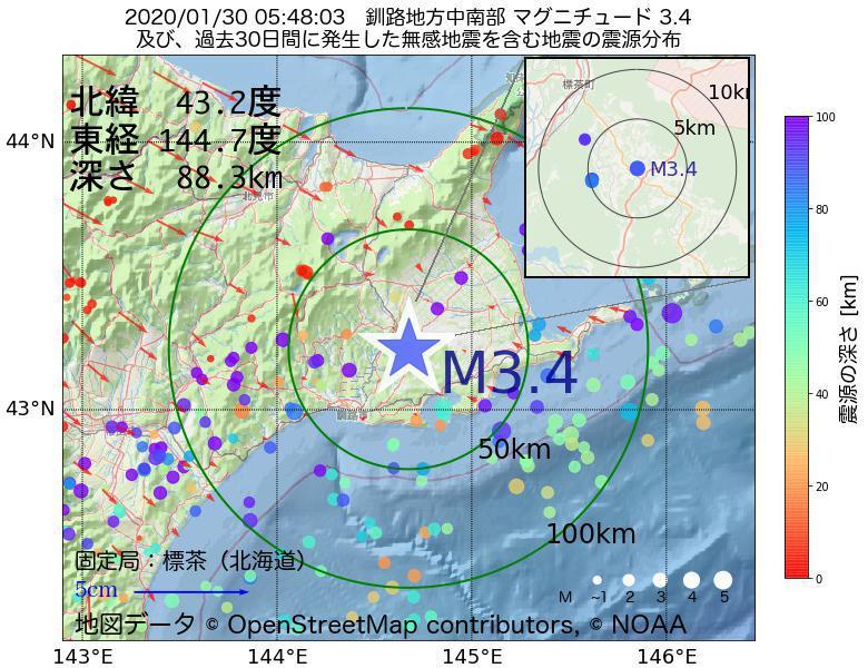 地震震源マップ:2020年01月30日 05時48分 釧路地方中南部でM3.4の地震
