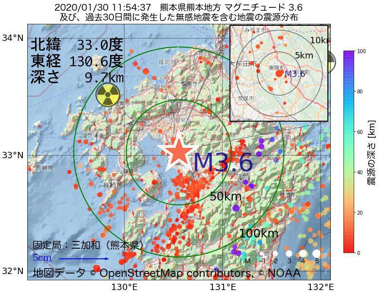 地震震源マップ:2020年01月30日 11時54分 熊本県熊本地方でM3.6の地震
