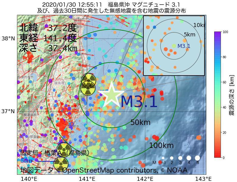 地震震源マップ:2020年01月30日 12時55分 福島県沖でM3.1の地震
