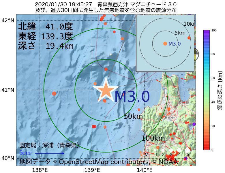 地震震源マップ:2020年01月30日 19時45分 青森県西方沖でM3.0の地震