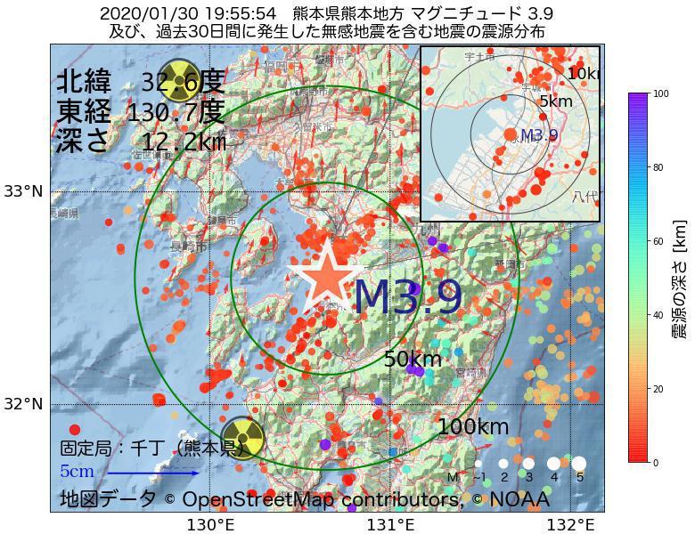 地震震源マップ:2020年01月30日 19時55分 熊本県熊本地方でM3.9の地震