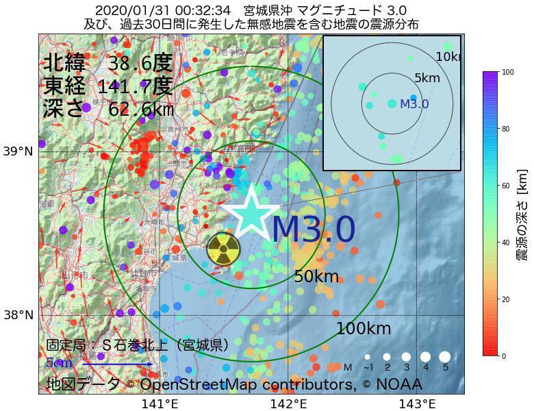 地震震源マップ:2020年01月31日 00時32分 宮城県沖でM3.0の地震
