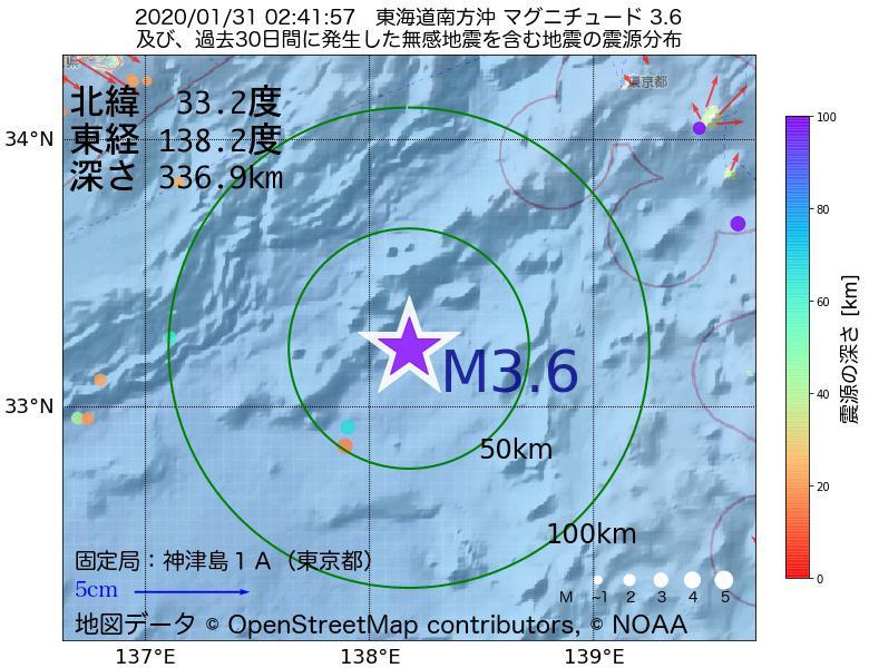 地震震源マップ:2020年01月31日 02時41分 東海道南方沖でM3.6の地震