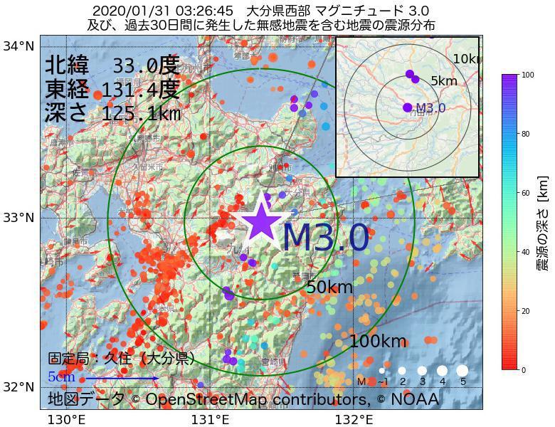 地震震源マップ:2020年01月31日 03時26分 大分県西部でM3.0の地震