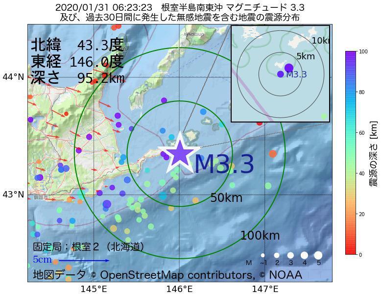 地震震源マップ:2020年01月31日 06時23分 根室半島南東沖でM3.3の地震