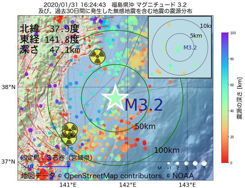 地震震源マップ:2020年01月31日 16時24分 福島県沖でM3.2の地震