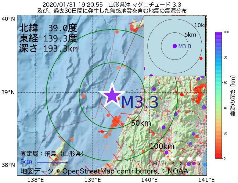 地震震源マップ:2020年01月31日 19時20分 山形県沖でM3.3の地震