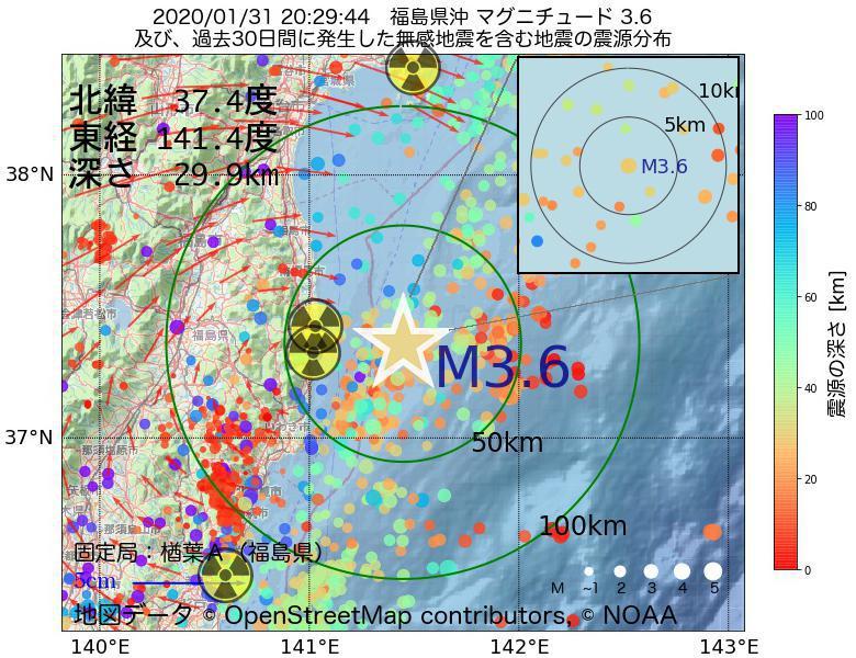 地震震源マップ:2020年01月31日 20時29分 福島県沖でM3.6の地震