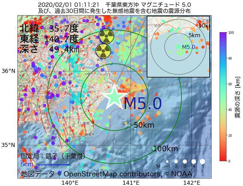 地震震源マップ:2020年02月01日 01時11分 千葉県東方沖でM5.0の地震