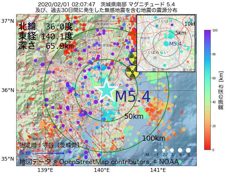 地震震源マップ:2020年02月01日 02時07分 茨城県南部でM5.4の地震