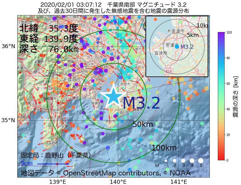地震震源マップ:2020年02月01日 03時07分 千葉県南部でM3.2の地震