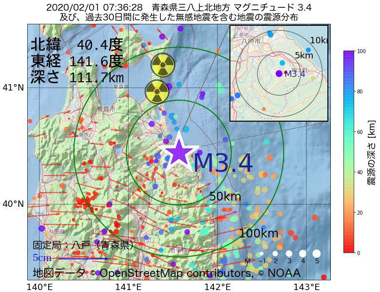地震震源マップ:2020年02月01日 07時36分 青森県三八上北地方でM3.4の地震