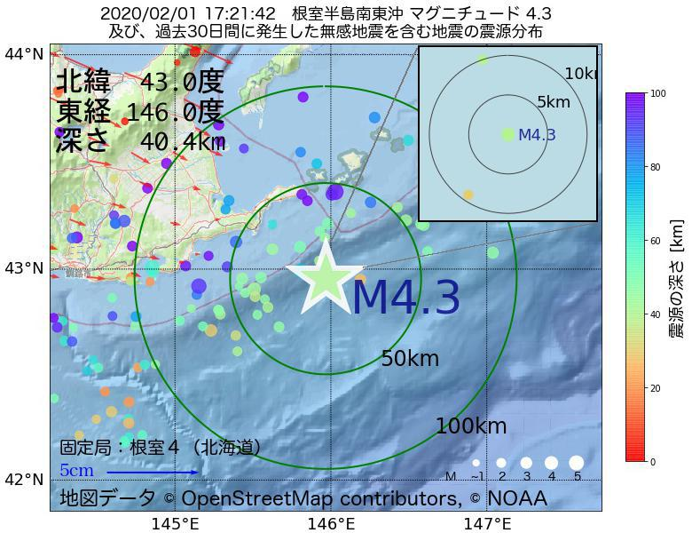地震震源マップ:2020年02月01日 17時21分 根室半島南東沖でM4.3の地震