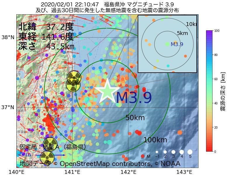 地震震源マップ:2020年02月01日 22時10分 福島県沖でM3.9の地震