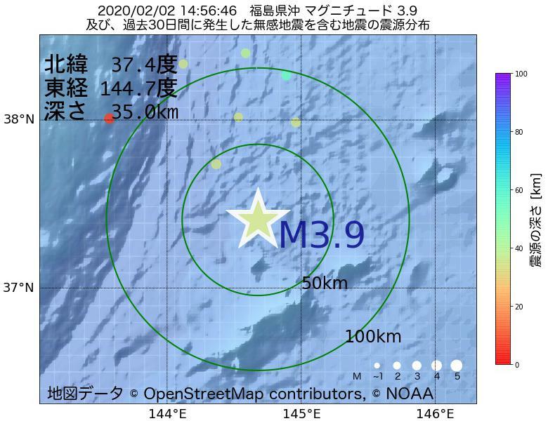 地震震源マップ:2020年02月02日 14時56分 福島県沖でM3.9の地震