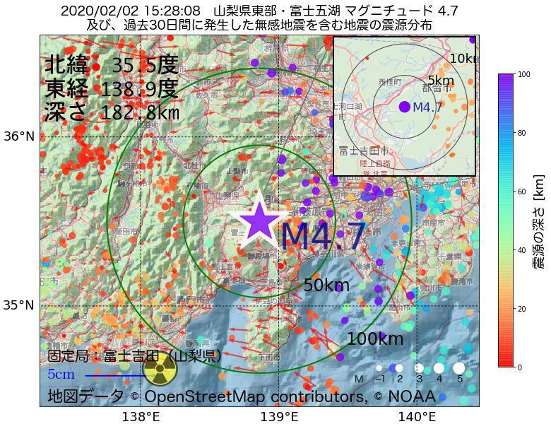 地震震源マップ:2020年02月02日 15時28分 山梨県東部・富士五湖でM4.7の地震