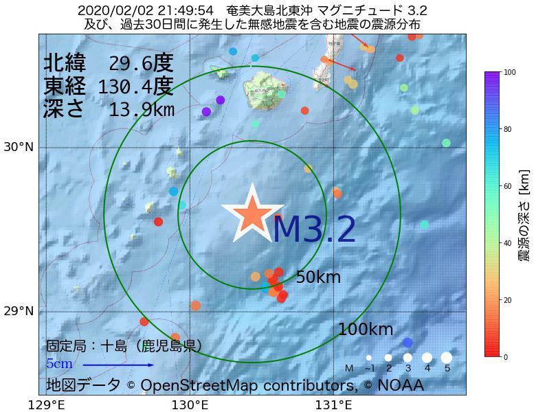 地震震源マップ:2020年02月02日 21時49分 奄美大島北東沖でM3.2の地震