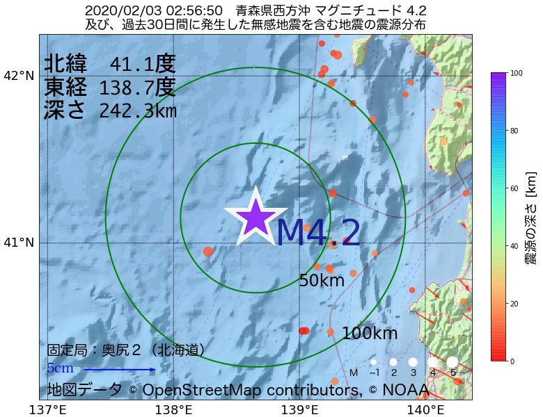 地震震源マップ:2020年02月03日 02時56分 青森県西方沖でM4.2の地震