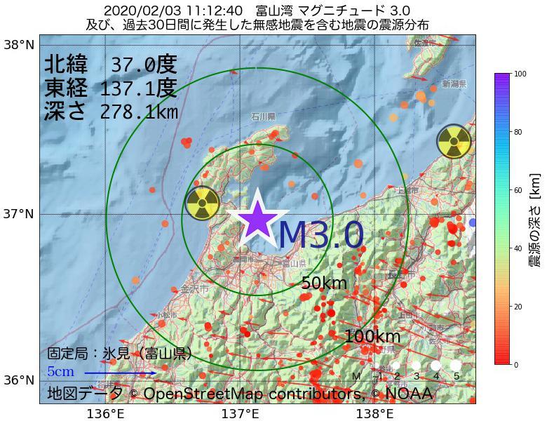 地震震源マップ:2020年02月03日 11時12分 富山湾でM3.0の地震