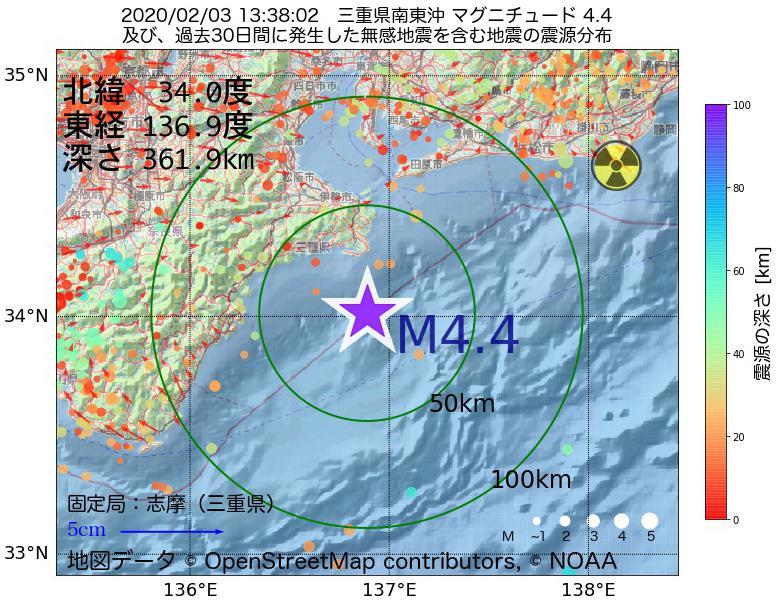 地震震源マップ:2020年02月03日 13時38分 三重県南東沖でM4.4の地震
