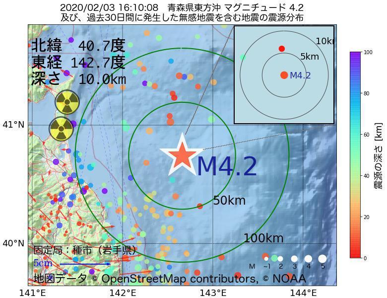 地震震源マップ:2020年02月03日 16時10分 青森県東方沖でM4.2の地震