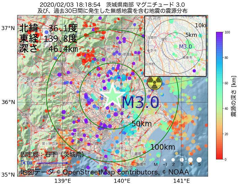 地震震源マップ:2020年02月03日 18時18分 茨城県南部でM3.0の地震