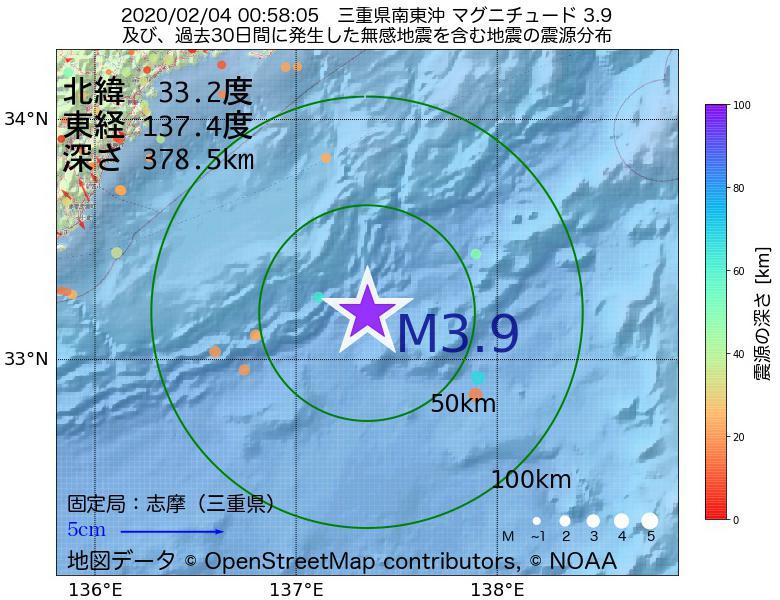 地震震源マップ:2020年02月04日 00時58分 三重県南東沖でM3.9の地震