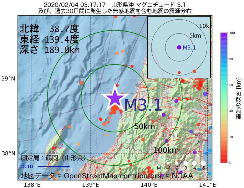 地震震源マップ:2020年02月04日 03時17分 山形県沖でM3.1の地震