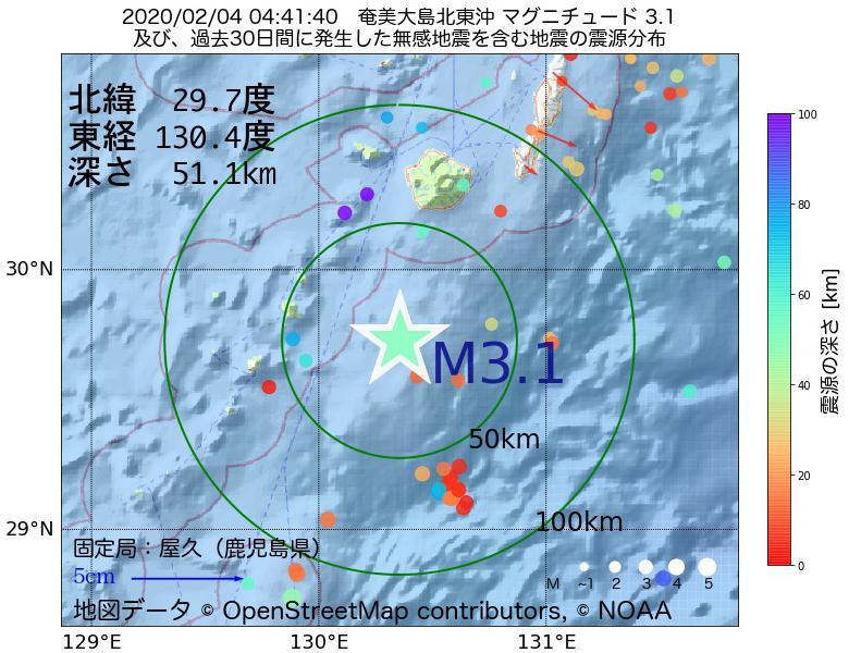 地震震源マップ:2020年02月04日 04時41分 奄美大島北東沖でM3.1の地震