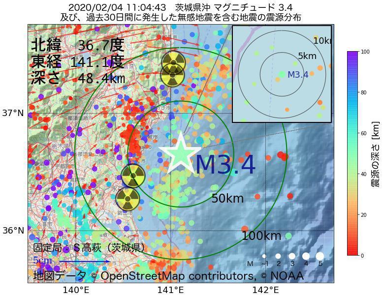 地震震源マップ:2020年02月04日 11時04分 茨城県沖でM3.4の地震