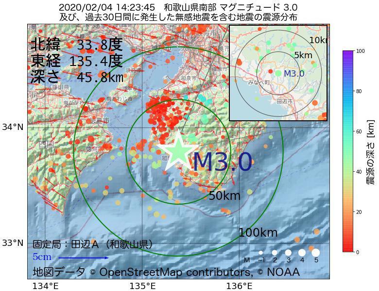 地震震源マップ:2020年02月04日 14時23分 和歌山県南部でM3.0の地震