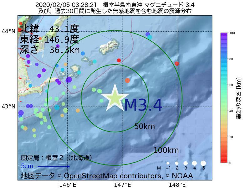 地震震源マップ:2020年02月05日 03時28分 根室半島南東沖でM3.4の地震