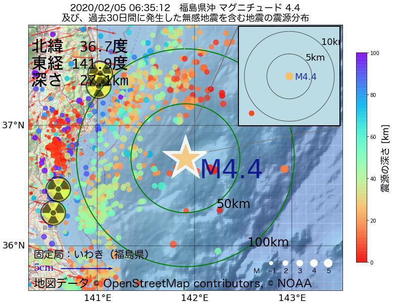地震震源マップ:2020年02月05日 06時35分 福島県沖でM4.4の地震