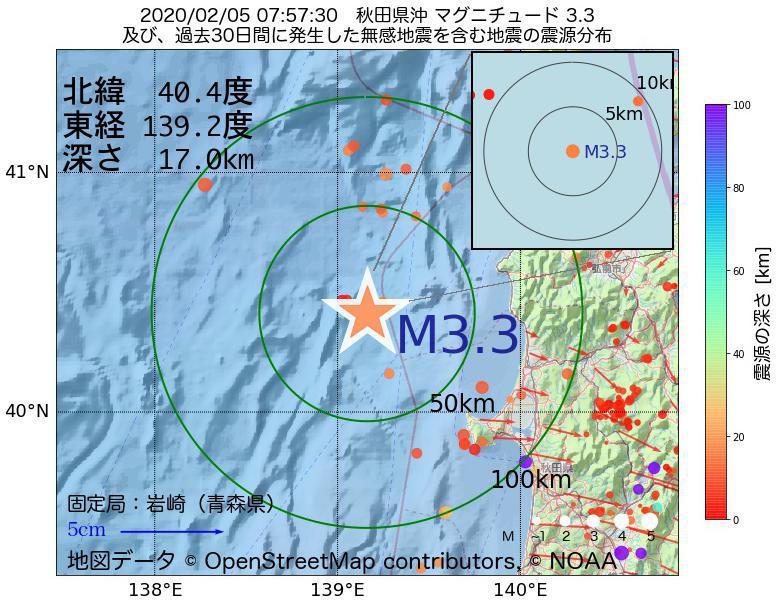 地震震源マップ:2020年02月05日 07時57分 秋田県沖でM3.3の地震