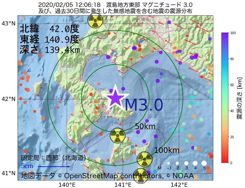 地震震源マップ:2020年02月05日 12時06分 渡島地方東部でM3.0の地震