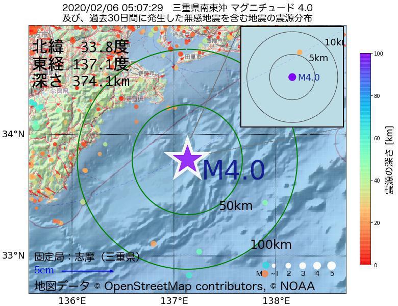 地震震源マップ:2020年02月06日 05時07分 三重県南東沖でM4.0の地震