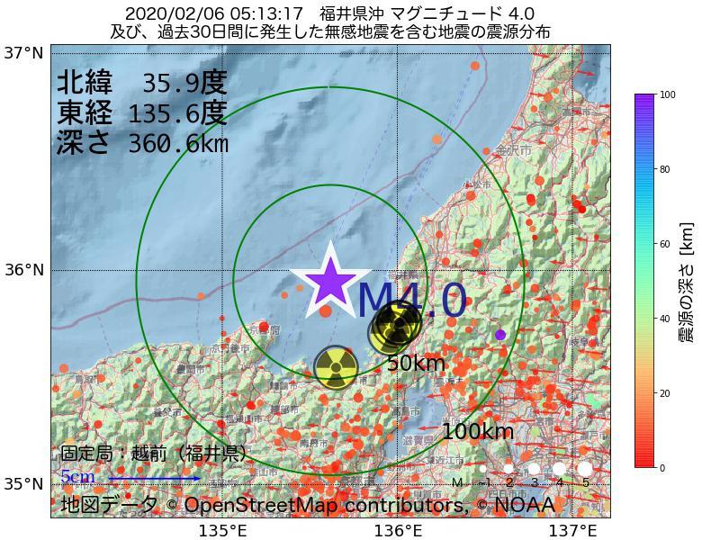 地震震源マップ:2020年02月06日 05時13分 福井県沖でM4.0の地震