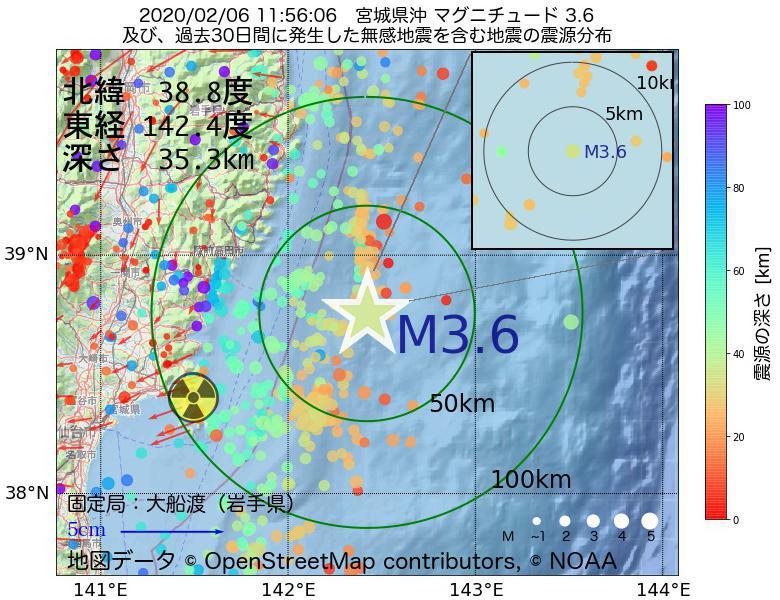 地震震源マップ:2020年02月06日 11時56分 宮城県沖でM3.6の地震