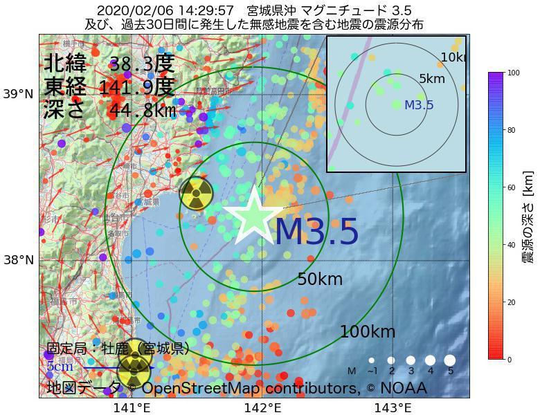 地震震源マップ:2020年02月06日 14時29分 宮城県沖でM3.5の地震