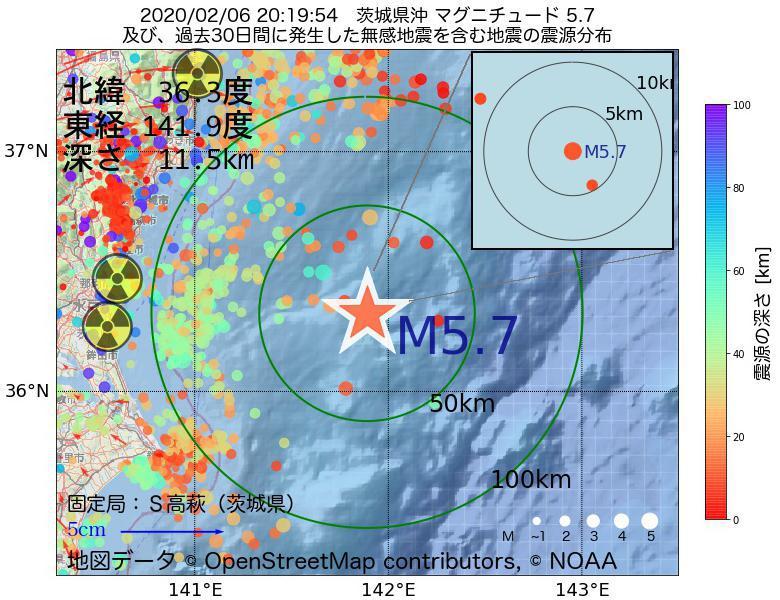 地震震源マップ:2020年02月06日 20時19分 茨城県沖でM5.7の地震