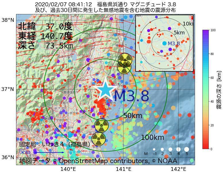 地震震源マップ:2020年02月07日 08時41分 福島県浜通りでM3.8の地震