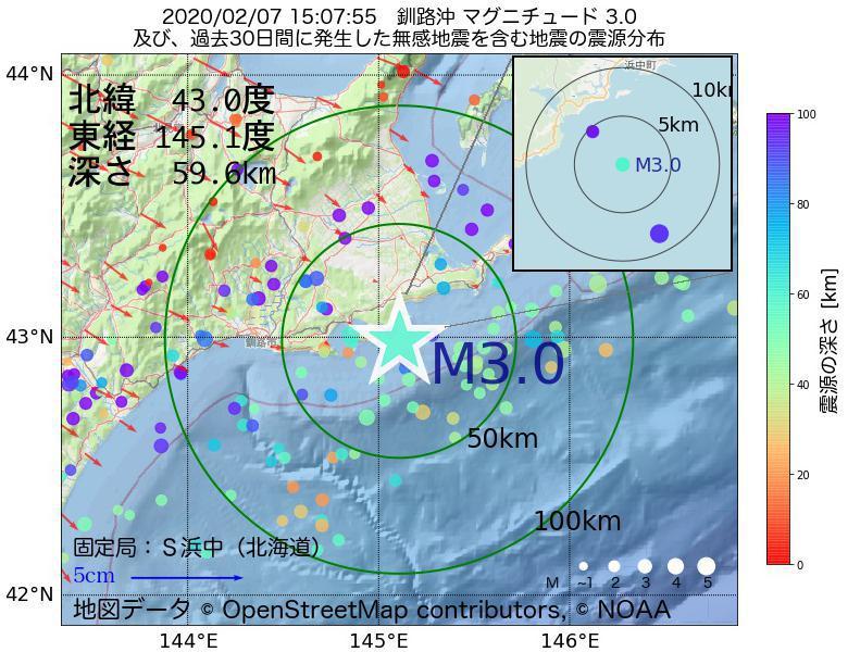 地震震源マップ:2020年02月07日 15時07分 釧路沖でM3.0の地震