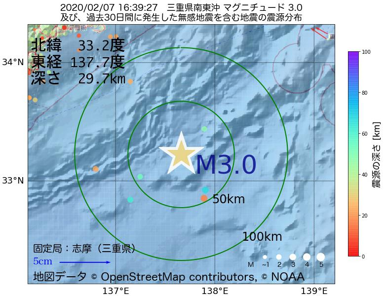 地震震源マップ:2020年02月07日 16時39分 三重県南東沖でM3.0の地震