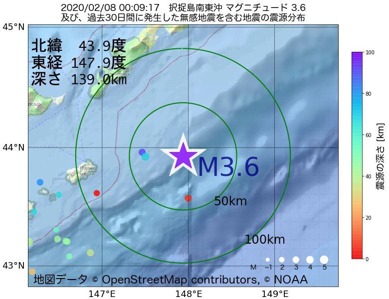 地震震源マップ:2020年02月08日 00時09分 択捉島南東沖でM3.6の地震