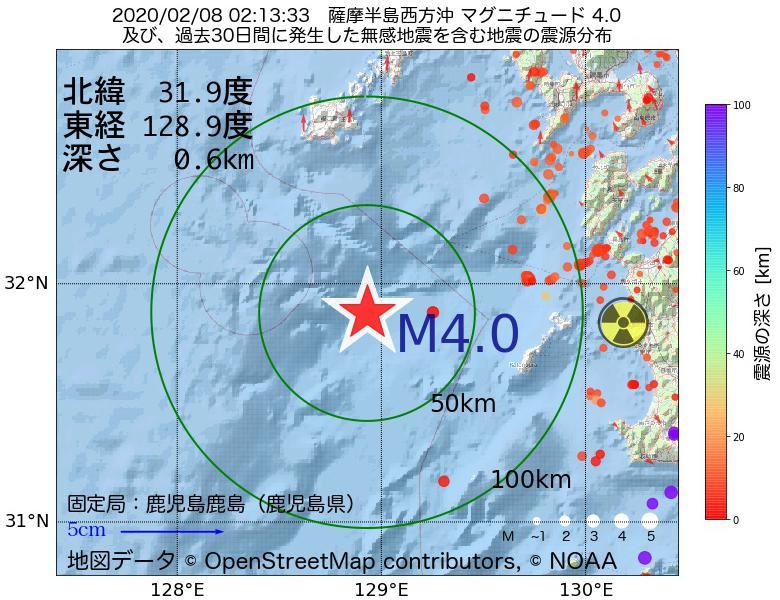 地震震源マップ:2020年02月08日 02時13分 薩摩半島西方沖でM4.0の地震