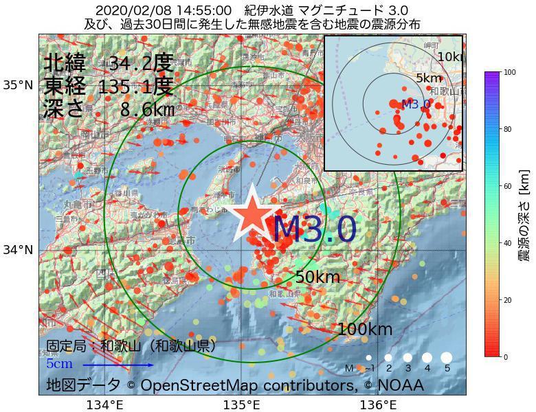 地震震源マップ:2020年02月08日 14時55分 紀伊水道でM3.0の地震