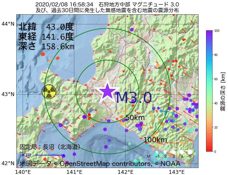 地震震源マップ:2020年02月08日 16時58分 石狩地方中部でM3.0の地震