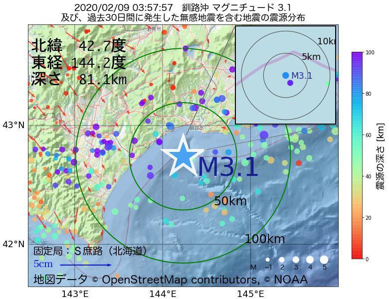 地震震源マップ:2020年02月09日 03時57分 釧路沖でM3.1の地震