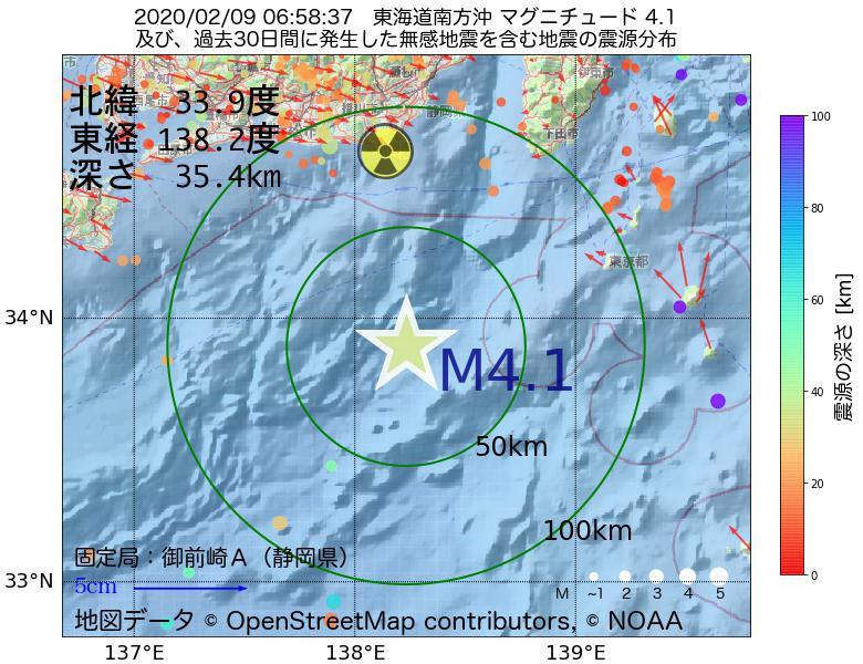 地震震源マップ:2020年02月09日 06時58分 東海道南方沖でM4.1の地震